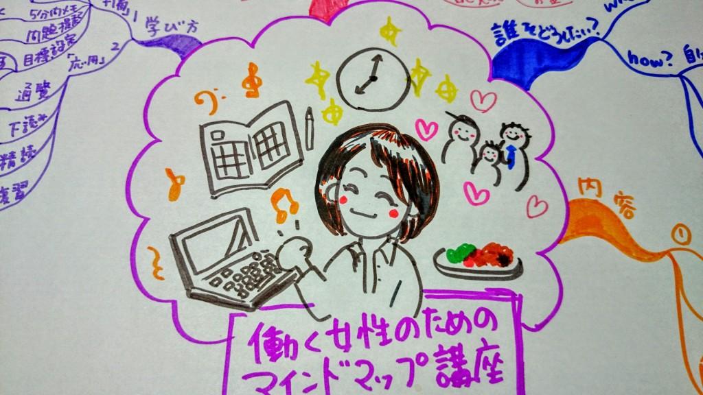 DSC_000001 (13)
