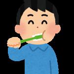 子どもが歯みがきをしっかりできる方法