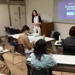 【募集】親子マインドマップ教室・子育て講座【2018年8月19日@東京】