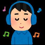 音楽を聞きながら勉強してもいいか問題1
