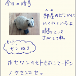 ipadを使った勉強【実践編1】