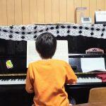 息子がピアノの練習をするようになった「魔法のことば☆」