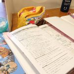学童に持っていける紙のオススメ問題集など