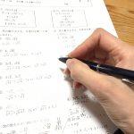 中学校数学で60点以上がなかなか取れない子の特徴1「基礎計算力が足りない」